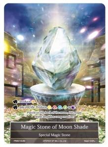 Magic_Stone_of_Moon_Shade_(PR)
